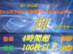 ぷーさん式FX