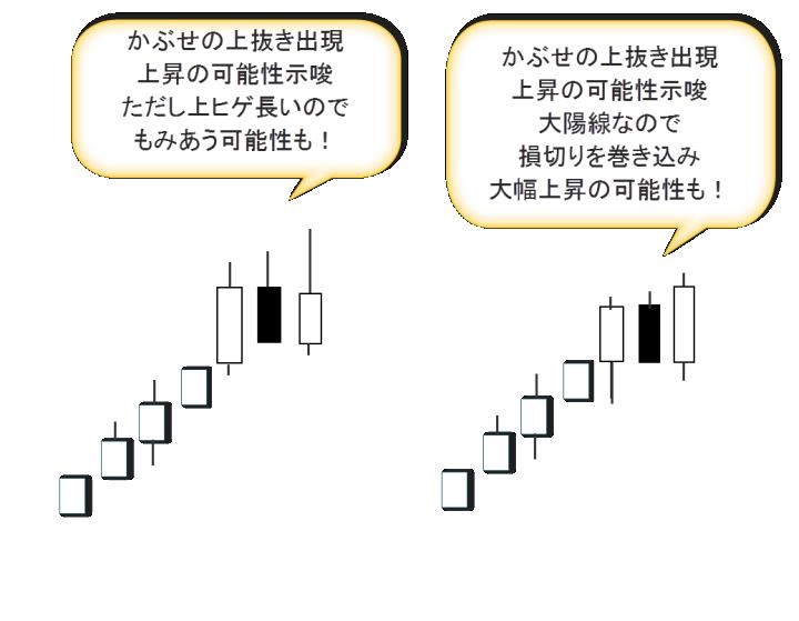 2014-07-31 14-49-02