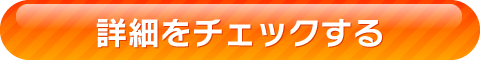 banner_big_47