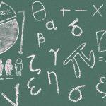様々なテクニカル指標 一目均衡表の活用法 その7